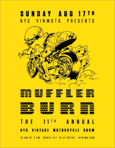 Mufflerburn8x11.5-01